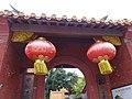 Confucian Shrine entrance - panoramio.jpg