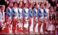 Conjunto español 1991 Atenas 02.png