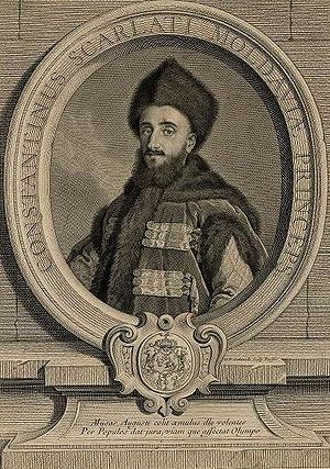 Constantine Mavrocordatos - Constantine Mavrocordatos, 1763