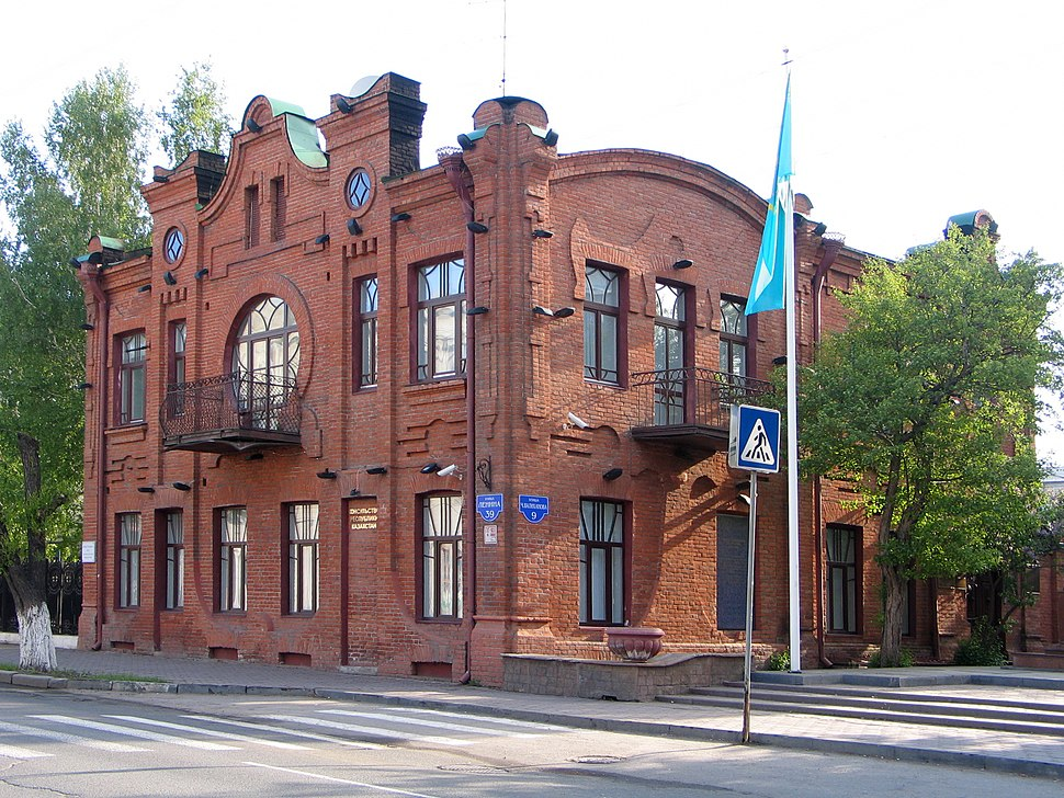 Consulate of Kazakhstan in Omsk