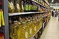 Cooking oils on a shelf 03.jpg