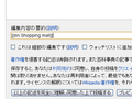 Copying from other language version of Wikipedia 05.png