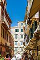 Corfu, Greece - panoramio (63).jpg