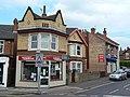 Corner shop, Henrietta Street - geograph.org.uk - 1465489.jpg