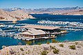Cottonwood Cove Marina, LEED Certified building in forground (823a4d12-7c06-4014-8442-2483698e3880).jpg
