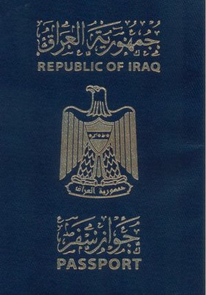 Iraqi passport - Cover of Iraqi Passport (1991-2003)