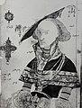 Cranach the Elder Anna of Brunswick-Lüneburg.jpg