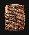 Cuneiform tablet- caravan account MET DP-13441-005.jpg