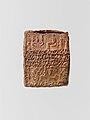 Cuneiform tablet case impressed with four cylinder seals, for cuneiform tablet 66.245.15a- quittance MET DP162271.jpg