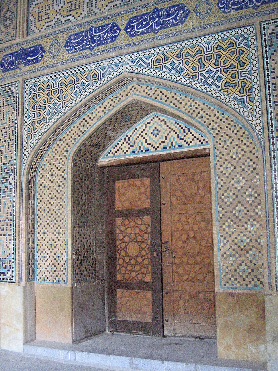D%C3%A9tail porte madreseh-e-chahar bagh esfahan
