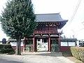 Dōrin-ji Temple in Tsukuba.jpg
