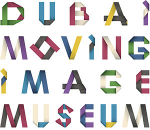 Dubai Moving Image Museum - Logo of the Dubai Moving Image Museum.