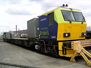 British Rail MPV - Image: DR98917 and DR98967 at Doncaster Works