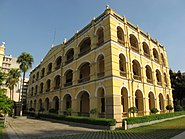 Dabenying (Generalissimo Sun Yat-sen's Mansion)