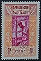 Dahomey 1961 artisans 1fr.JPG