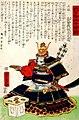 Dai Nihon Rokujūyoshō, Tosa Chōsokabe Hata no Motochika by Yoshitora.jpg