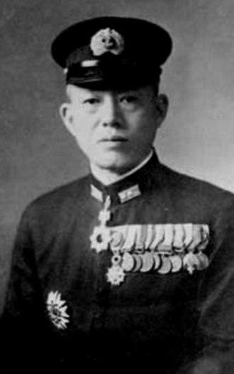 Tadashige Daigo - Vice admiral Tadashige Daigo