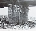 Damaged Old Da-An River Bridge in the 1935 Taichu-Shichiku earthquake.jpg