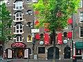 De Wallen -The Erotik Celler- Amsterdam - panoramio.jpg