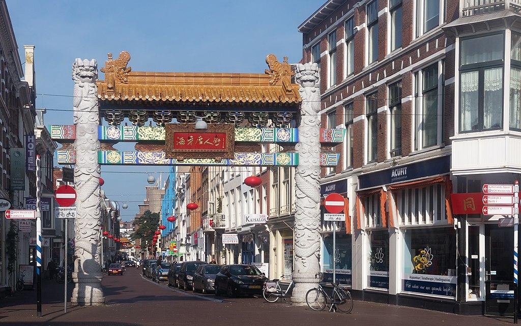 Den Haag-Chinatown