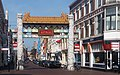 Den Haag-Chinatown, straatzicht Wagenstraat-Stille Veerkade-Amsterdamse Veerkade foto3 2017-09-24 11.18.jpg