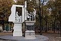 Den Haag - Monument voor de 19e eeuwse staatsman J.R. Thorbecke (25952712198).jpg