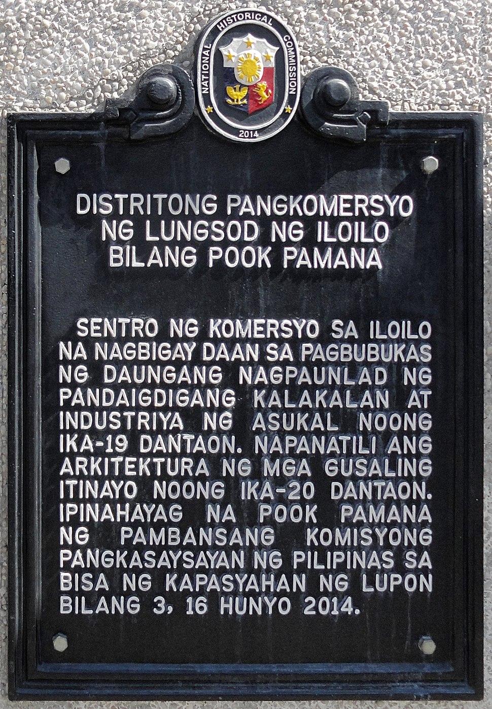 Distritong Pangkomersyo ng Lungsod ng Iloilo bilang Pook Pamana historical marker
