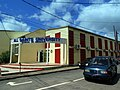 Dominica, Karibik - All Saints University School of Medicine – Corner Hillsborough Steet- Great George Street - panoramio.jpg