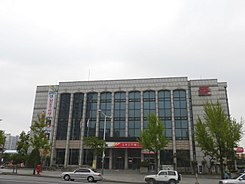 Dong Jeongju Post office.JPG