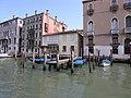 Dorsoduro, 30100 Venezia, Italy - panoramio (207).jpg