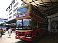 Double decker bus at Angamaly ksrtc bus station.jpg