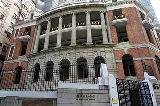 Dr Sun Yat-sen Museum museum