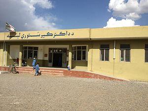 Kabir Stori - Dr. Kabir Stori Lycee in Khas Kunar, Afghanistan.