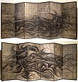 Dragons in Waves, Japan, 18th century screens, Honolulu Museum of Art 12841.1-2.jpg