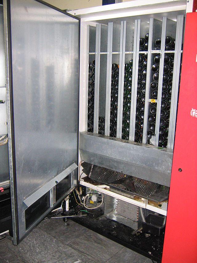 Getränkeautomat - Wikiwand