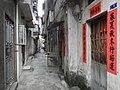 Duanzhou, Zhaoqing, Guangdong, China - panoramio (17).jpg