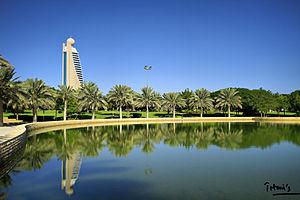 Zabeel Park - Image: Dubai Zabeel Park