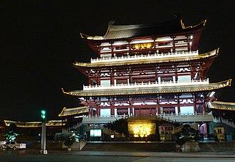 Changsha - Dufu Pavilion