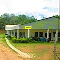 Dumaran Municipal Hospital - panoramio.jpg