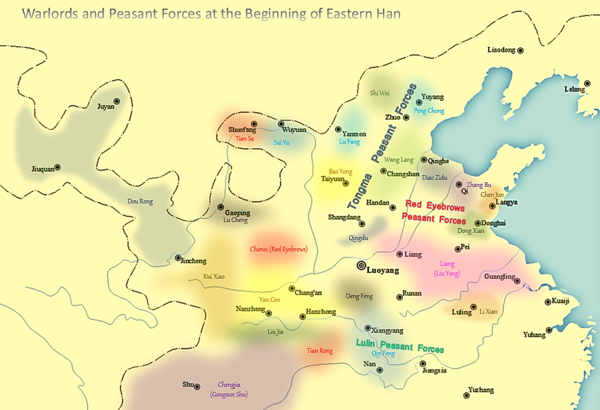 Situation of warlords and peasant forces at the beginning of Eastern Han dynasty Early Eastern Han Warlords.png