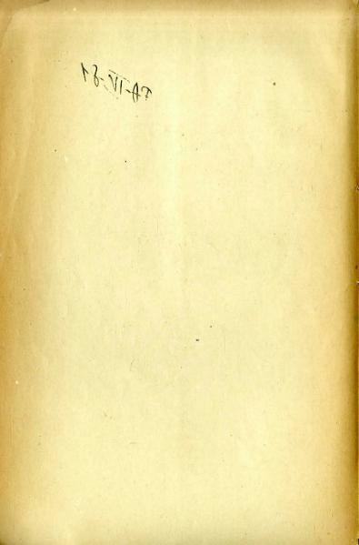 File:Ecce Homo (1922).djvu