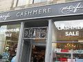 Edinburgh img 3165 (3658176884).jpg