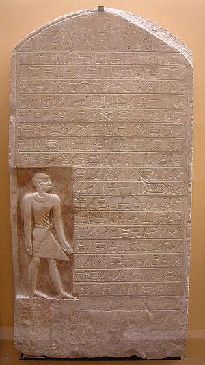 Ankhu - Stela of Amenyseneb, mentioning Ankhu in the text