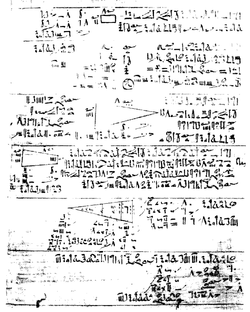Egyptian A'h-mosè or Rhind Papyrus (1065x1330).png