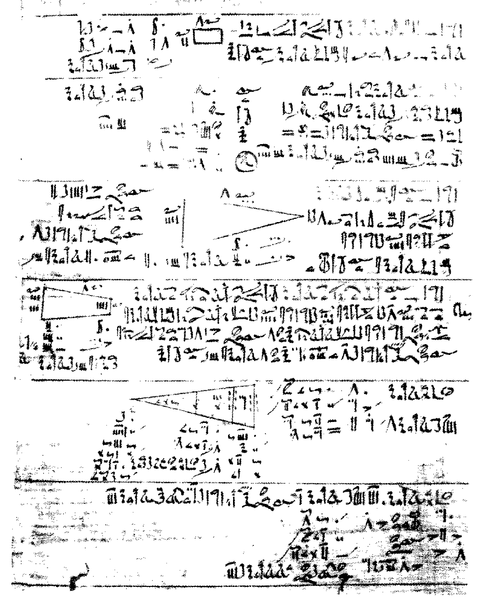 Archivo:Egyptian A'h-mosè or Rhind Papyrus (1065x1330).png