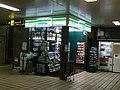 Eki-Fami Honmachi station platform.JPG