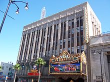 Description de l'image El Capitan(Hollywood).JPG.