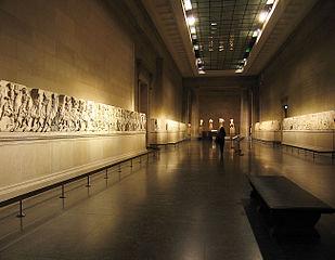 frise du Parthénon
