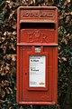 Elizabeth II Postbox, Redworth - geograph.org.uk - 2294484.jpg