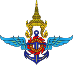 Emblem of the Ministry of Defence of Thailand.svg